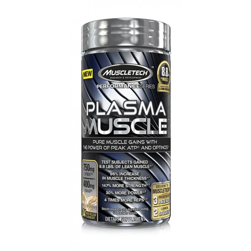 MuscleTech Plasma Muscle - 84 Plasmacaps
