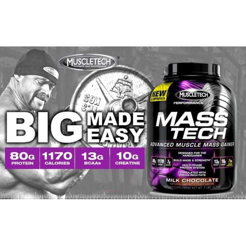 MuscleTech Mass Tech 增重粉 - 7磅